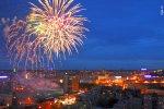 Программа праздничных мероприятий ко Дню города Бендеры