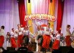 Программа мероприятий к Международному фестивалю искусств «Мэрцишор-2015»