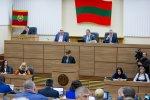 На сессии Верховного Совета обсудили текущую экономическую ситуацию в Республике