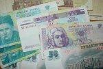 С сегодняшнего дня пенсии будут выплачиваться с российской надбавкой