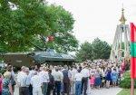 Сегодня на Мемориале Памяти и Скорби пройдет церемония возложения цветов