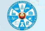 Завтра в Бендерах пройдет встреча с представителями Министерства регионального развития, транспорта и связи ПМР
