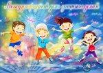 Анонс праздничных мероприятий к Международному дню защиты детей