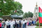 Программа мероприятий к 23-й годовщине Бендерской трагедии 1992 г., 74-й годовщине начала Великой Отечественной войны 1941-1945 гг.