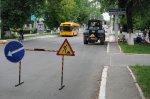 Движение маршрутного такси №20 по Тирасполю  будет временно изменено