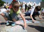 В Бендерах отметили День семьи, любви и верности