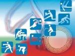 В Бендерах пройдет Фестиваль спорта