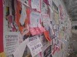 За расклеивание рекламных объявлений в неположенных местах будут штрафовать