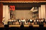 Городское управление народного образования  отпраздновало 70-летний юбилей