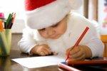 «Напиши письмо Деду Морозу»