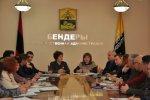 В Бендерах прошло совещание по строительной амнистии