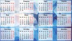На новогодние праздники приднестровцы будут отдыхать 5 дней