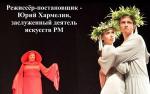 20 и 21 января пройдут два благотворительных спектакля