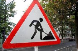 Улица Ечина будет частично перекрыта для движения автотранспорта до 16 июня
