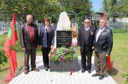 Митинг памяти прошел на еврейском кладбище