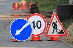 Улица Первомайская частично перекрыта для движения автотранспорта до 29 мая