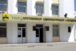 Пресс-служба Государственной администрации информирует: