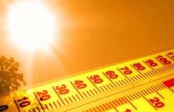 Ожидается повышение температуры воздуха