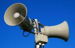 В городе проверяют систему оповещения гражданской защиты