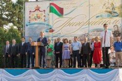 Роман Иванченко принял участие в торжественных мероприятиях, приуроченных ко дню города Григориополь