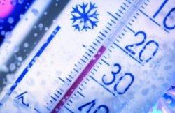 В Республике ожидается значительное похолодание