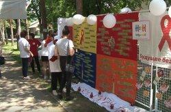 Городская акция за жизнь без СПИДа