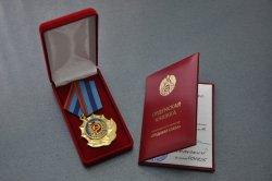 Глава города вручил госнаграду сотруднику «Интерднестркома»