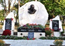 В Бендерах отметят День воздушно-десантных войск