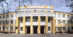 Приднестровский госуниверситет приглашает на Неделю открытых дверей