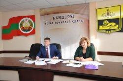 Вопросы налогообложения обсудили в Государственной администрации