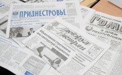 В Приднестровье проходит декада льготной подписки