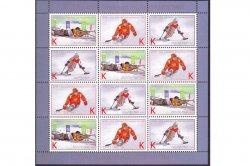 В Бендерах презентуют новые серии почтовых марок