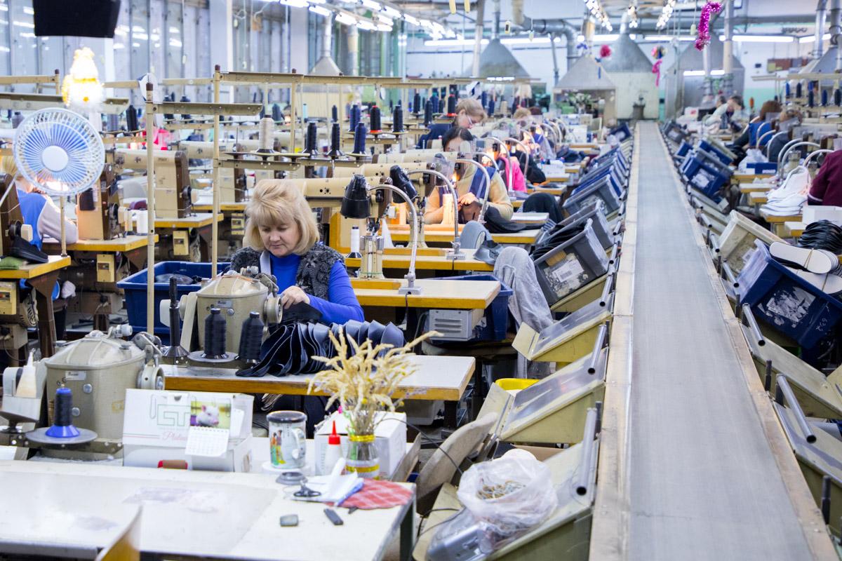 Обувная фабрика
