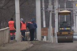 На ремонт дорог в Бендерах потратят 18 миллионов рублей