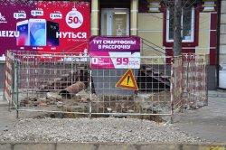 В Бендерах разрушение коллектора грозит обвалом дороги