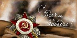 Анонс мероприятий, приуроченных к празднованию 74-й годовщины Победы в Великой Отечественной войне