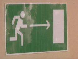 Опасность мнимая, эвакуация настоящая