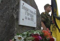 В Бендерах в память о защитниках Приднестровья, погибших в ночь с 22 на 23 июня 1992 года пройдет митинг и возложение цветов