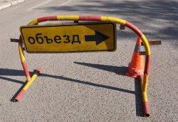 Остановки маршруток снова перенесут с ул. Лазо на площадь Освобождения
