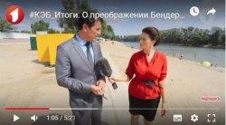 О жизни Бендер – в интервью с Романом Иванченко