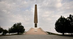 Программа мероприятий, посвященных 73-й годовщине освобождения города Бендеры от немецко-фашистских захватчиков