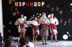 В Бендерах продолжают отмечать весенний праздник «Мэрцишор»