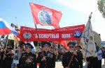Акция «Бессмертный полк» в Бендерах