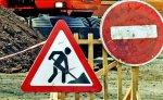 C 14 по 16 мая для автотранспорта будет перекрыта часть улицы Лазо