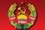 28 мая в Бендерах пройдет встреча с представителями Министерства финансов и Службы Госнадзора ПМР
