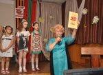 В Бендерах наградили победителей конкурса «Дети рисуют Победу»