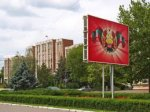 В Правительстве обсудили подготовку к празднованию 25-летия республики