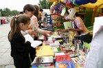 С 11 августа в <? print(123); ?>е открывается «Школьный базар - 2015»