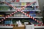 1 сентября в Бендерах будет ограничена реализация спиртосодержащей продукции (обновлено)