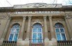 29 сентября в Бендерах пройдет встреча с органами исполнительной власти ПМР